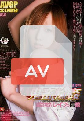 AVGL-102 품번 이미지