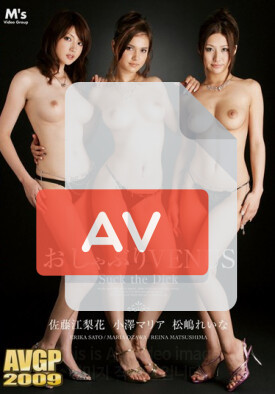 AVGL-111 품번 이미지