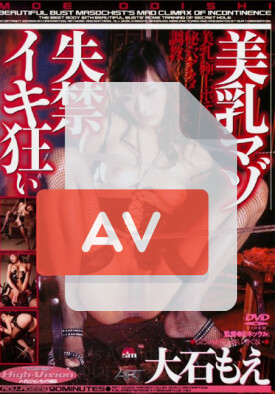 ADV-R0229 품번 이미지