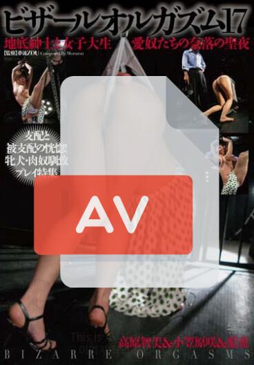 ADV-SR0020 (180advsr00020) 품번 이미지