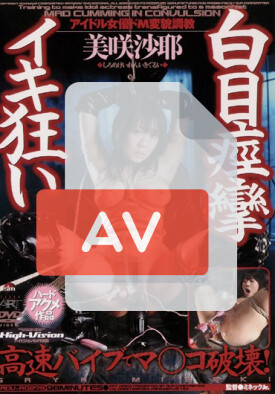 ADV-R0275 품번 이미지