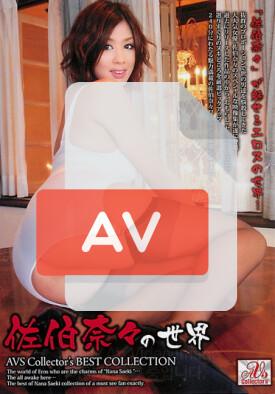 AVSW-014 품번 이미지