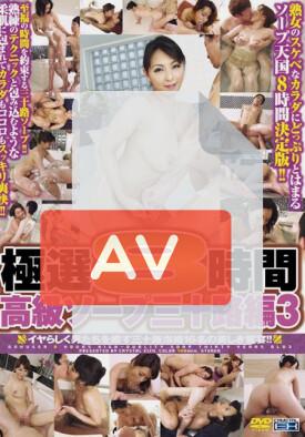 CADV-374 품번 이미지