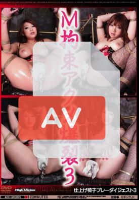 ADV-SR0075 품번 이미지