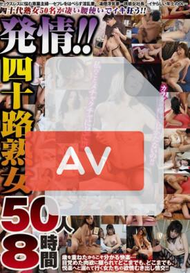 CADV-400 품번 이미지