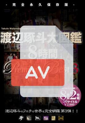 AVSP-005 품번 이미지