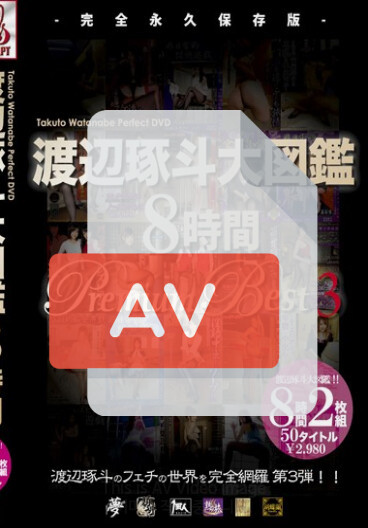 AVSP-005 (33avsp00005) 품번 이미지