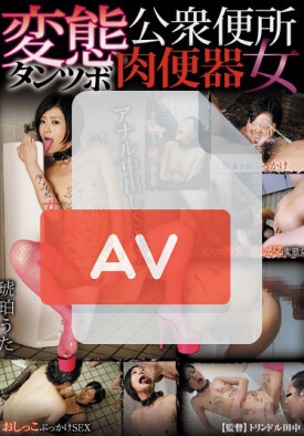 AVOP-022 품번 이미지