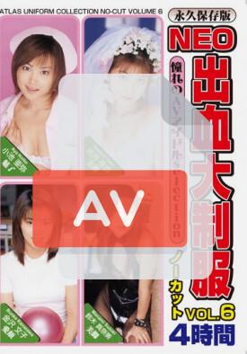 AVD-020 품번 이미지