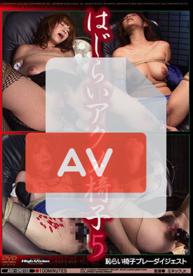 ADV-SR0122 품번 이미지