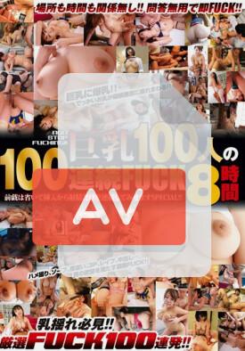 CADV-505 품번 이미지