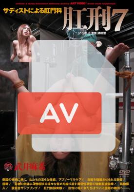 ADVO-062 품번 이미지