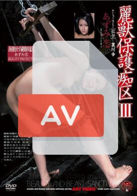 ADVO-065 품번 이미지