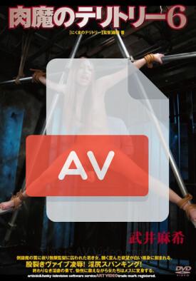 ADVO-075 품번 이미지