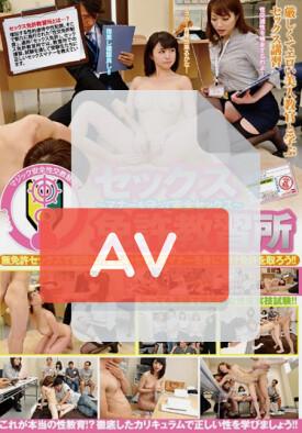 AVOP-118 품번 이미지