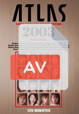 AVD-046 품번 이미지