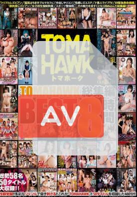 CADV-581 품번 이미지