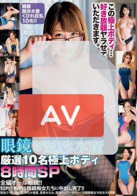 CADV-600 품번 이미지