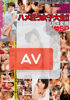 CADV-607 품번 이미지