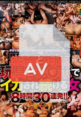 CADV-609 품번 이미지