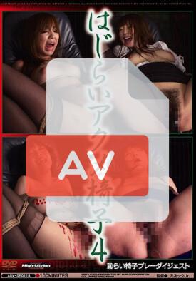 ADV-SR0118 품번 이미지