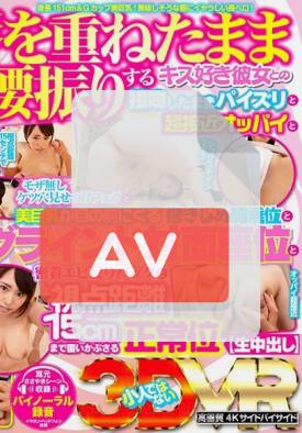 AJVR-026 품번 이미지