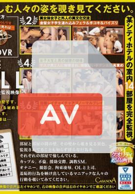 AVOPVR-110 품번 이미지