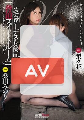 AVOP-450 품번 이미지