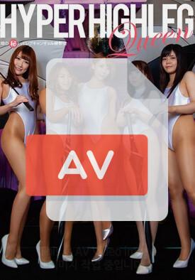 AVOP-425 품번 이미지