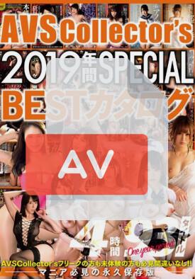 AVS-023 품번 이미지