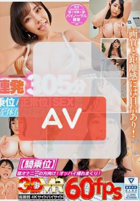 AJVR-096 품번 이미지