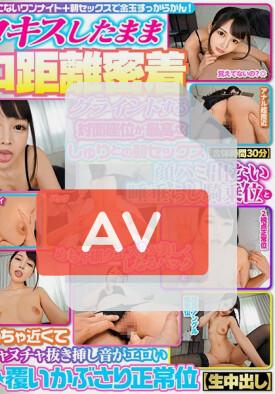 AJVR-097 품번 이미지