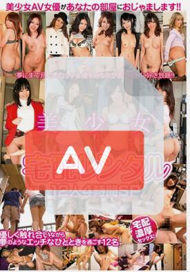 CADV-789 품번 이미지