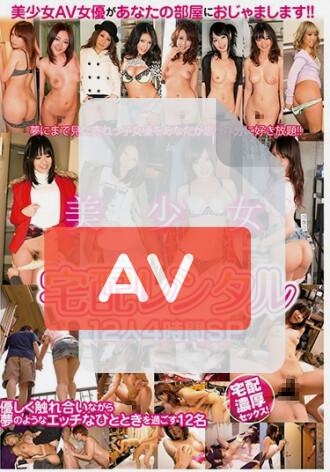 CADV-789