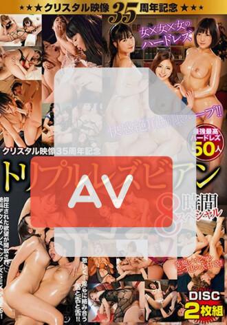 CADV-794