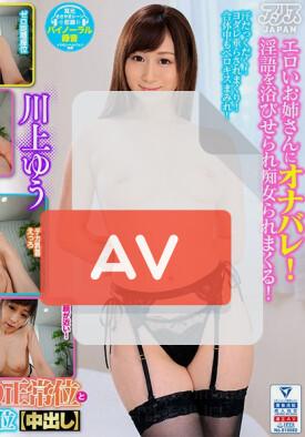 AJVR-104 품번 이미지