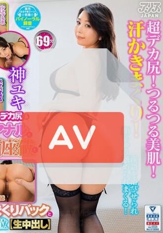 AJVR-113