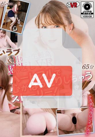 CCVR-066