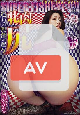 AVSA-164 품번 이미지