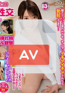 AJVR-119 품번 이미지