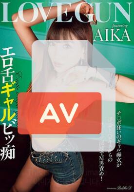 AVSA-167 품번 이미지