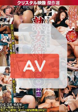 CADV-810 품번 이미지