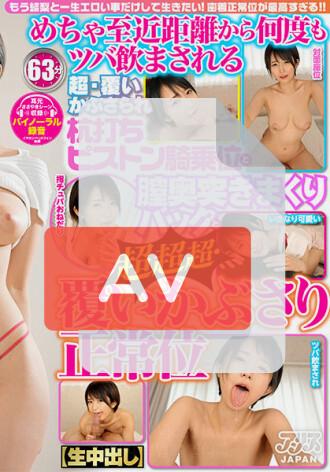 AJVR-122