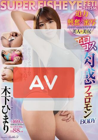 AVSA-168