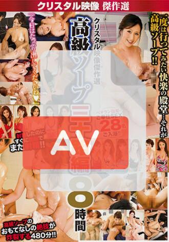 CADV-818