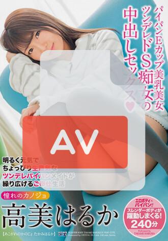 CADV-819