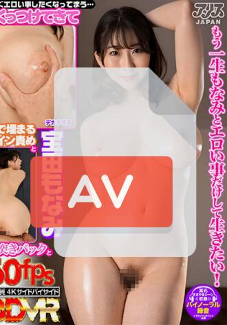 AJVR-133