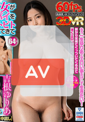 AJVR-134 품번 이미지