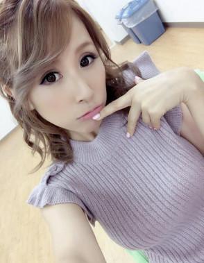 키타가와 에리카 (Erika Kitagawa . 北川エリカ) 1