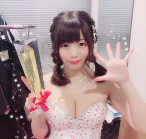 우사 미하루  (Miharu Usa  . 羽咲みはる) 6